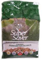A7306 : Cat Food 3-flavour