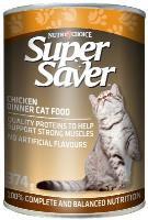 CA7310 : Gourmet Cat Food
