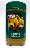 CG2185 : Smooth Peanut Butter