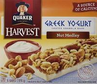 CG657 : Granola Bars Yogurt Cranberry & Almond 12 X 175g