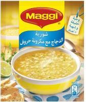 CS986 : Chicken Noodle (alpha Bits) Soup Mix