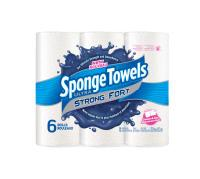 S51116 : Towels Ultra Strong